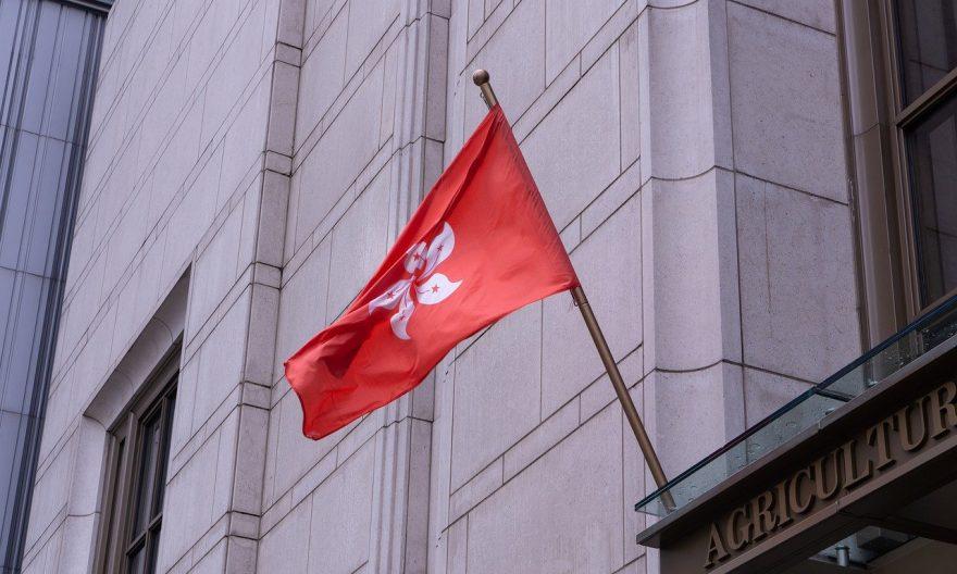 Иммиграция в Канаду жителей Гонконга снизилась в 2020 году