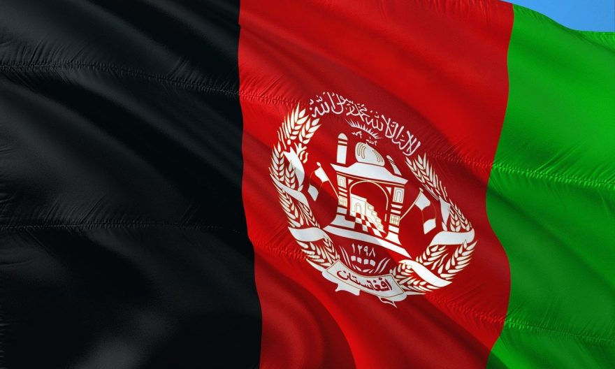 Специальная программа по переселению афганских беженцев